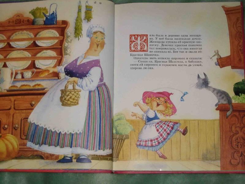 Иллюстрация 1 из 30 для Сказки | Лабиринт - книги. Источник: Трухина Ирина