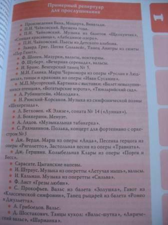 Иллюстрация 1 из 13 для Развитие ребенка с рождения до 5 лет - В. Дмитриева   Лабиринт - книги. Источник: tatyanka