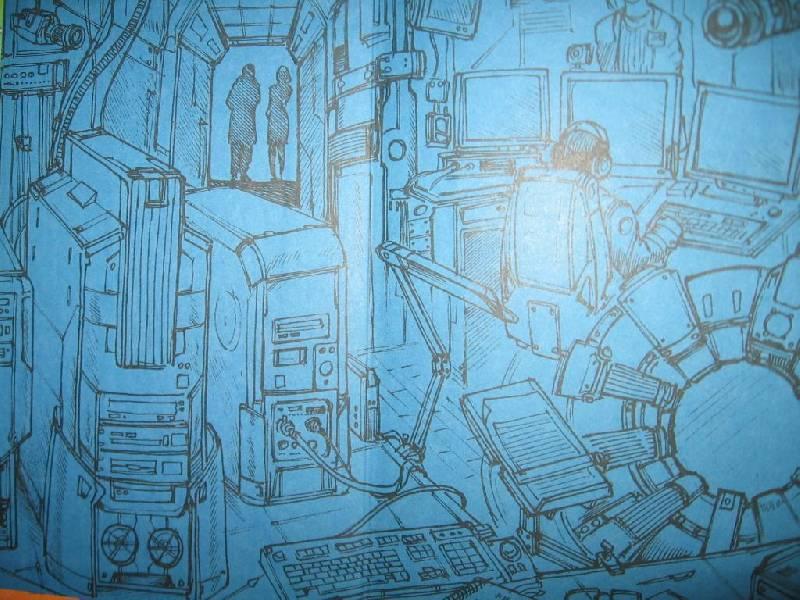 Иллюстрация 1 из 6 для Мегабайт: Фантастический роман - Александр Лоскутов   Лабиринт - книги. Источник: Флинкс