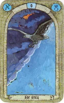 Иллюстрация 1 из 11 для Таро библейское/бол (колода карт+книга в футляре) | Лабиринт - книги. Источник: Попова  Марина Владимировна
