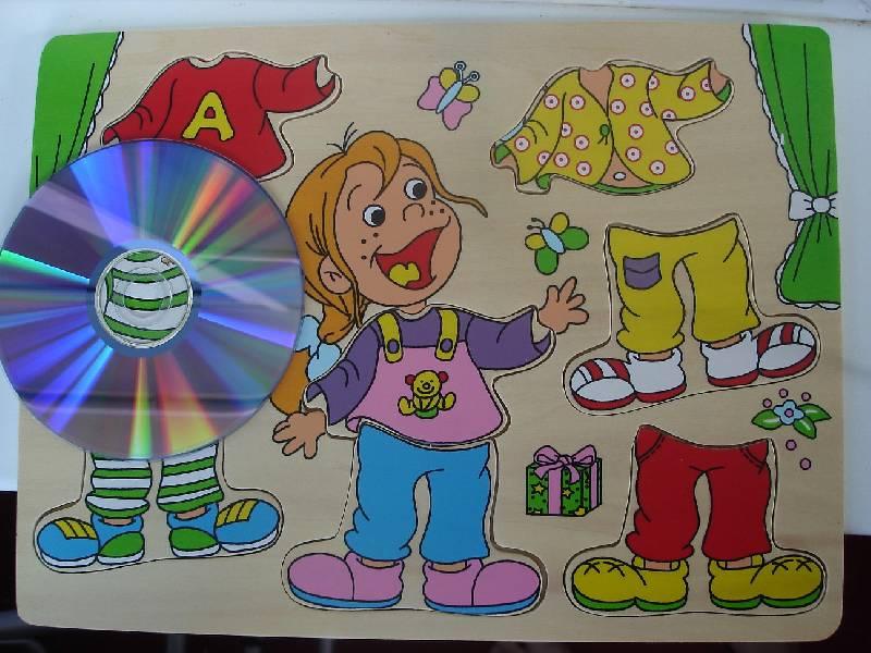 Иллюстрация 1 из 4 для Игра 89301 Одень куклу: Кукла Маша | Лабиринт - игрушки. Источник: Nett