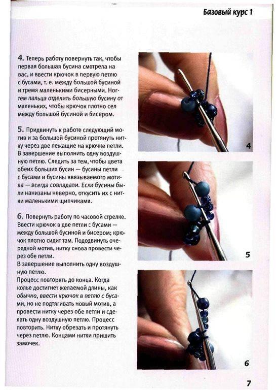Схема вышивка георгий схема вышивки крестом мотоцикл; устройство для вязания мотоцикл. мотоцикл из бисера схема.