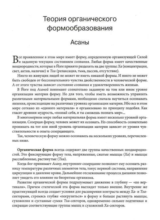 Андрей лаппа книги скачать бесплатно