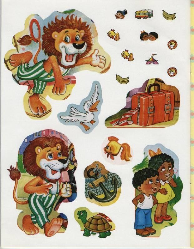 Иллюстрация 1 из 8 для Каникулы Бонифация - Федор Хитрук | Лабиринт - книги. Источник: obana
