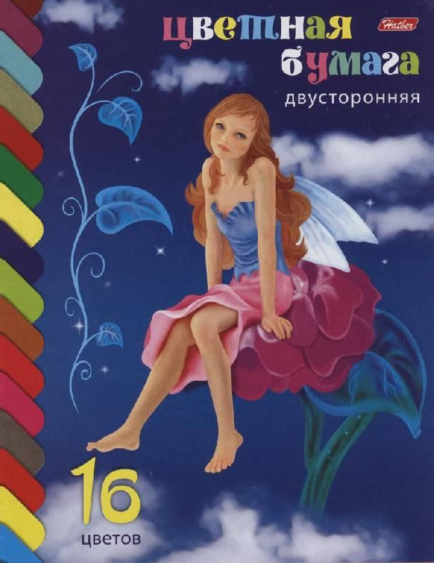 Иллюстрация 1 из 16 для Бумага цветная 16 листов А4 двусторонняя (16Бц4) | Лабиринт - канцтовы. Источник: obana