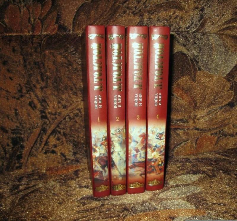 24. книги Собрание сочинений: Война и мир.  Том 1 - Лев Толстой. туся. из 24 для.  Источник. следующая.