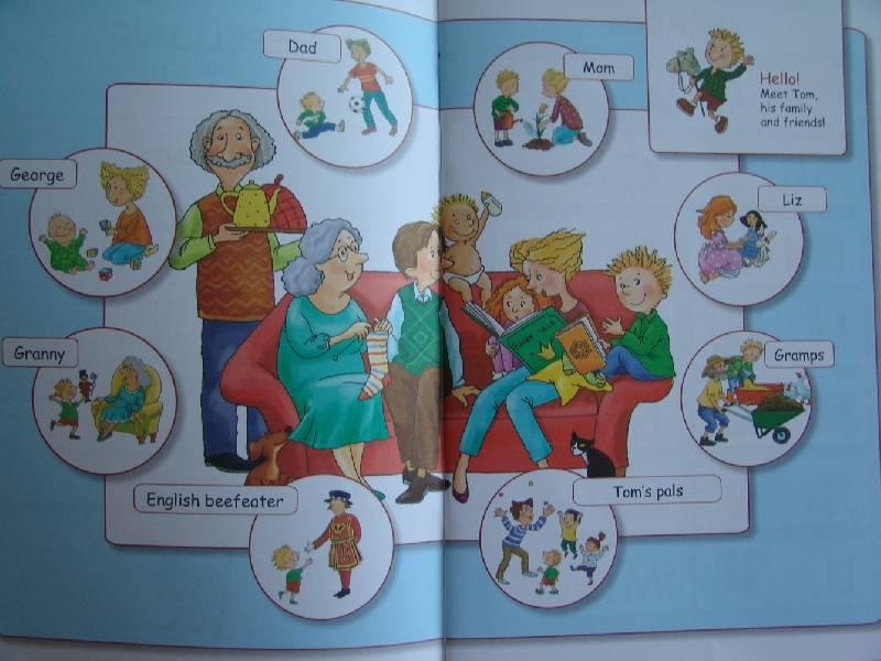 Иллюстрация 1 из 5 для Прописи - Мария Салищева | Лабиринт - книги. Источник: Лаванда