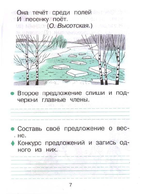 Учебник English 9 Alla Nasvit