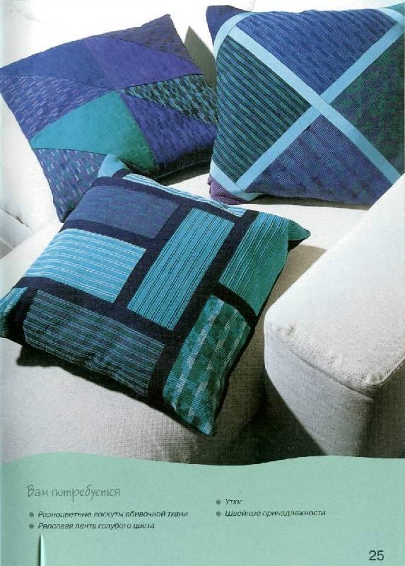 Подушки для мальчиков своими руками фото 27