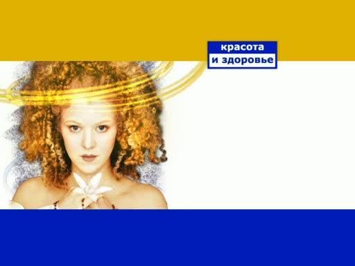 Иллюстрация 1 из 13 для Уход за волосами - Григорий Чинцов   Лабиринт - видео. Источник: Флинкс