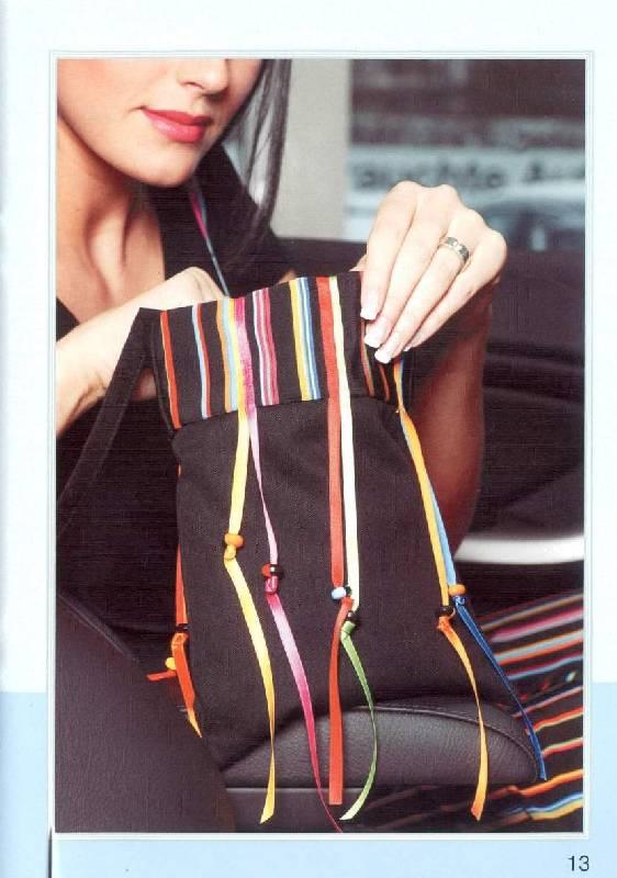 Источник. книги Шьем аксессуары: сумки, пояса, шляпы. следующая. bel-k.