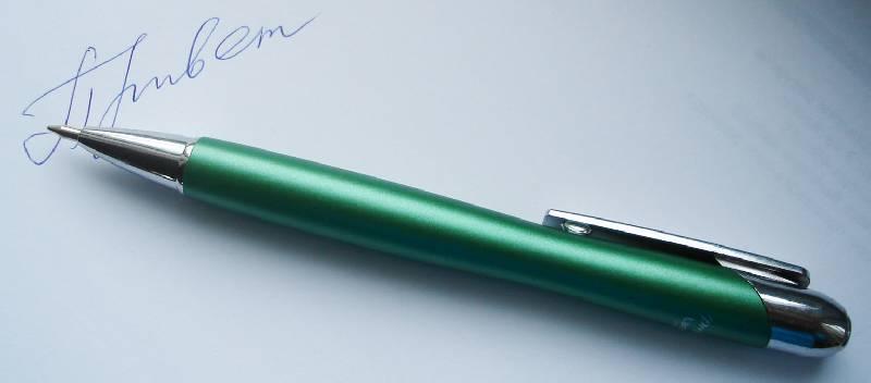 Иллюстрация 1 из 6 для Ручка шариковая Lanty. Автоматическая (LT622-C) | Лабиринт - канцтовы. Источник: deffon