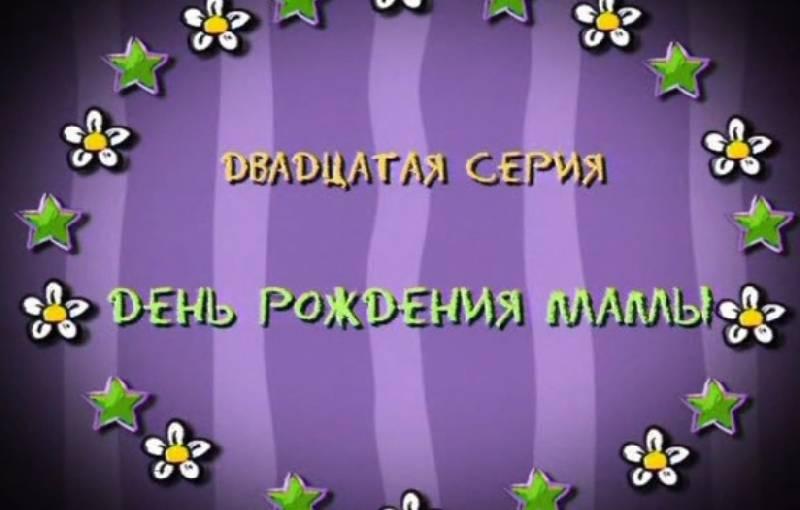����������� 1 �� 14 ��� ������� � ��������. ��� 3. ����������� ����������� ������� �� ����. ����� 17 - 24 (DVD) - ����������, ������� | �������� - �����. ��������: enotniydrug