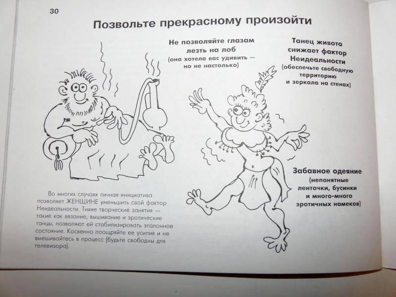 http://img.labirint.ru/images/comments_pic/0940/010labdvp11254200316.jpg