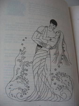 Иллюстрация 1 из 14 для Я привлекаю любовь и счастье - Наталия Правдина | Лабиринт - книги. Источник: Никольская  Ольга