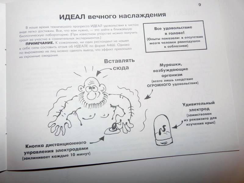 http://img.labirint.ru/images/comments_pic/0940/03labdvp11254200316.jpg