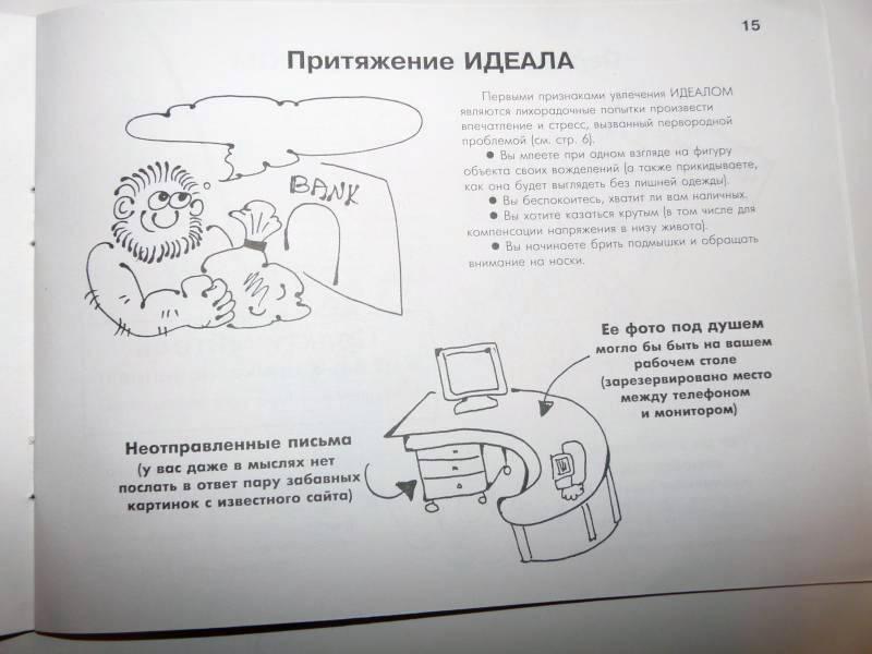 http://img.labirint.ru/images/comments_pic/0940/05labdvp11254200316.jpg