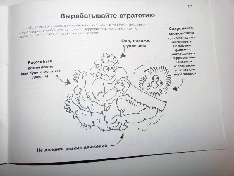 http://img.labirint.ru/images/comments_pic/0940/07labdvp11254200316.jpg