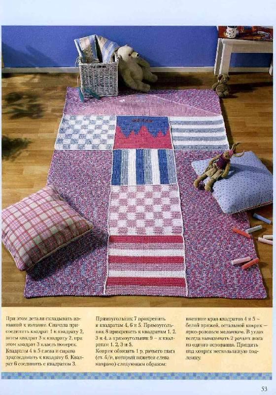 вязание для дома спицами схемы - Сделай сам!