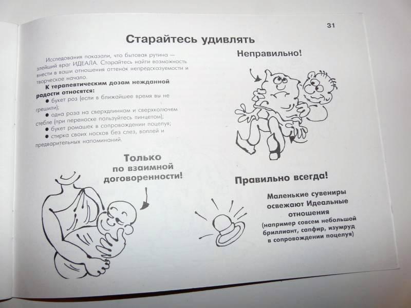 http://img.labirint.ru/images/comments_pic/0940/09labdvp11254200316.jpg