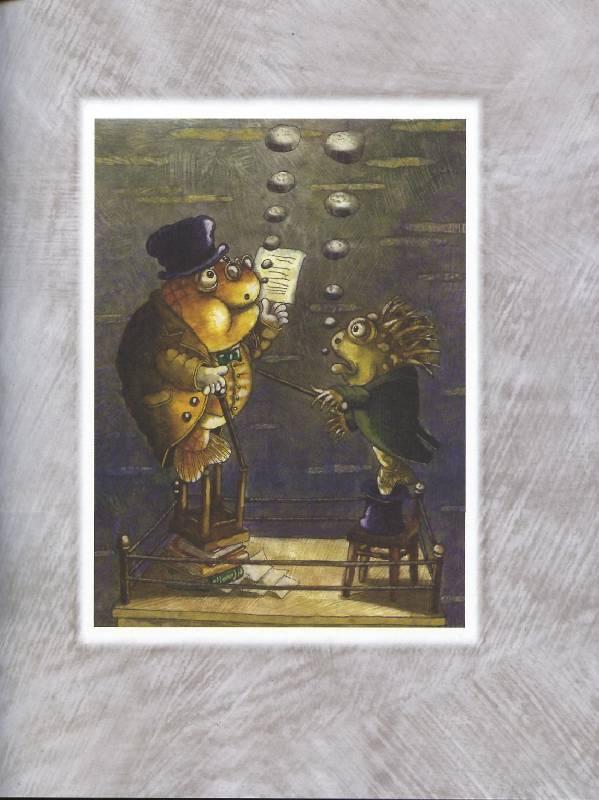 Источник. следующая. книги Сказки - Михаил Салтыков-Щедрин.  1. Иллюстрация.  Igra. предыдущая.