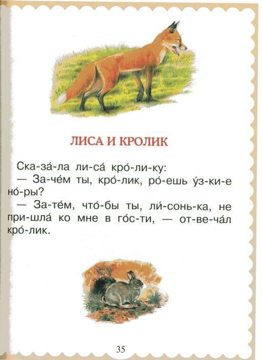 Щепетнов охотник кто-то мне за все заплатит читать онлайн