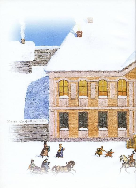 Картинки из книги черная курица или подземные жители