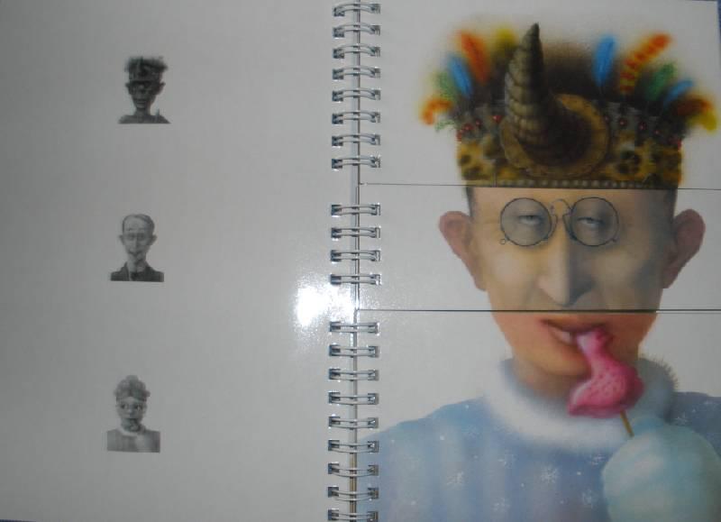 Иллюстрация 1 из 5 для Нелепица   Лабиринт - книги. Источник: Прохорова  Анна Александровна