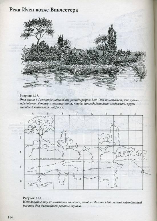 25 для учебник рисования карандашом и