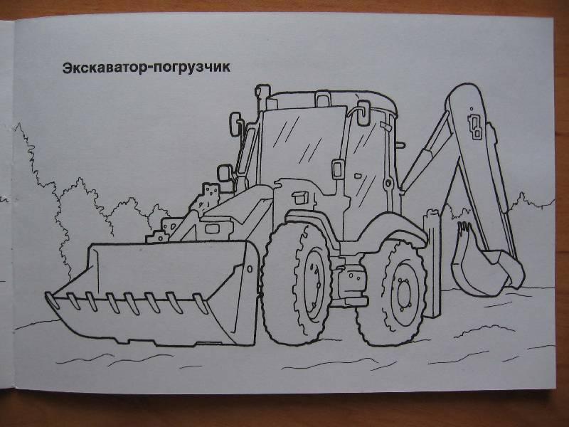 Из 43 для дорожно строительная техника