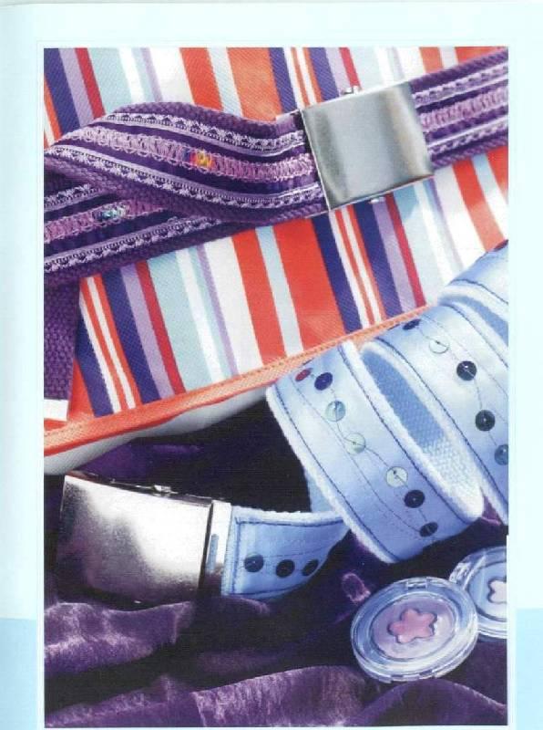 Источник. книги Шьем аксессуары: сумки, пояса, шляпы. следующая.