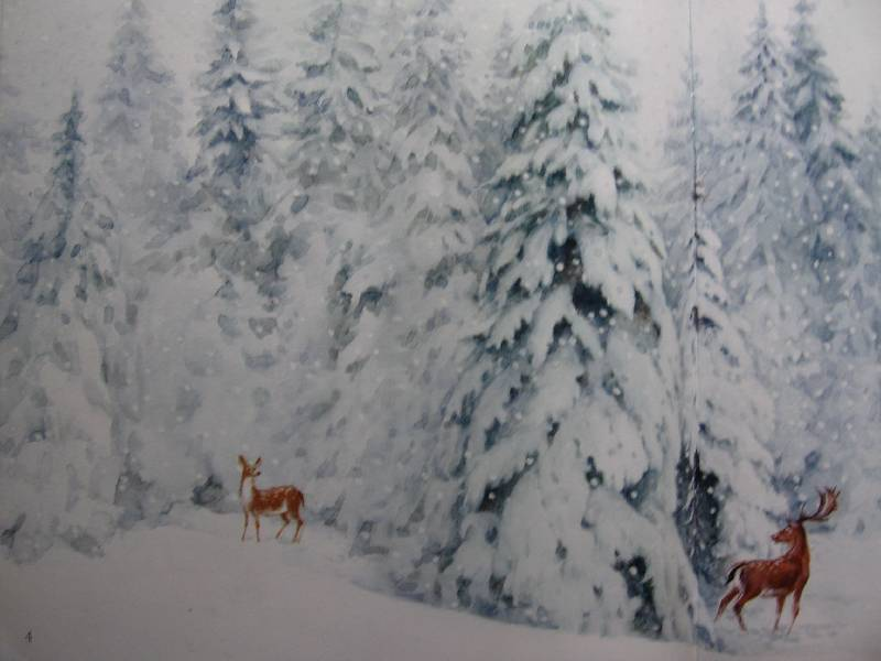 Источник. книги Зимние стихи. следующая.  Red cat.  1. Иллюстрация