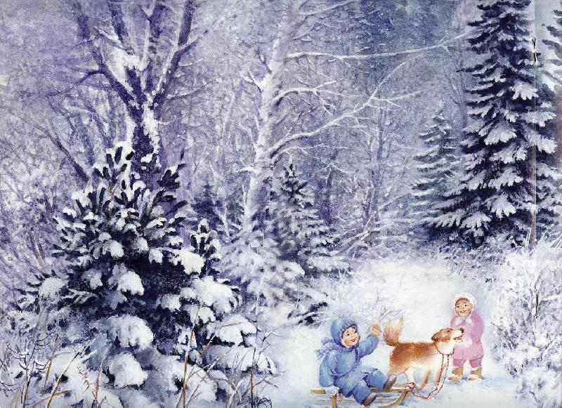 """Иллюстрация 39 к книге """"Зимние стихи"""", фотография, изображение"""