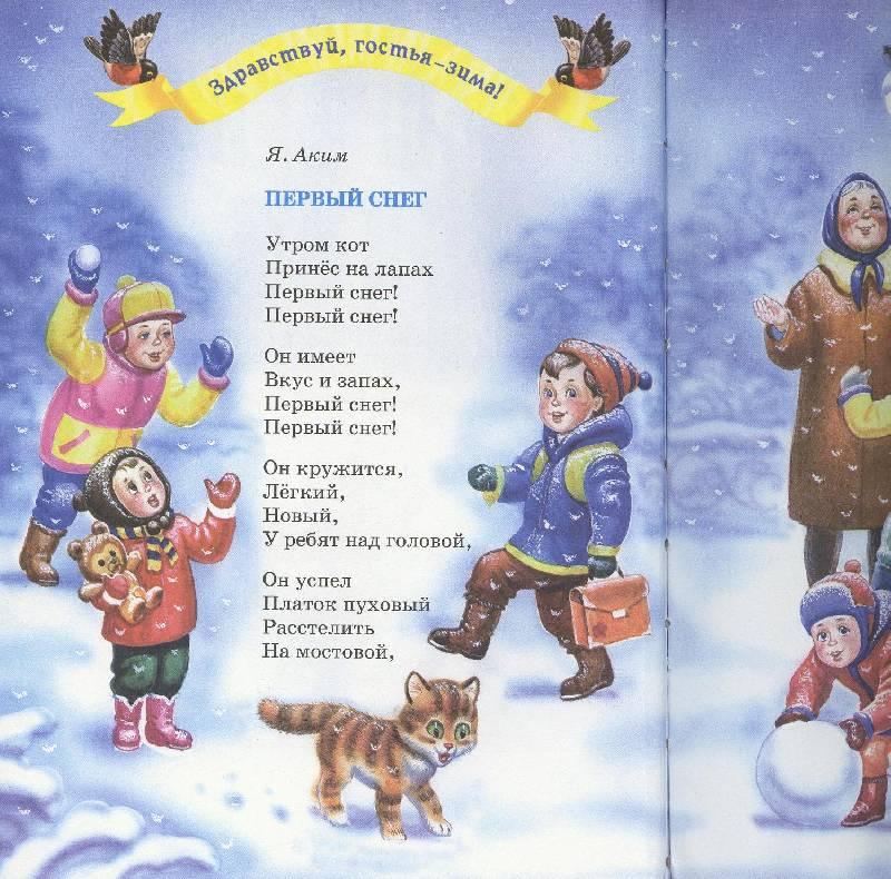 Гдз литературное чтение 1 класс учебник