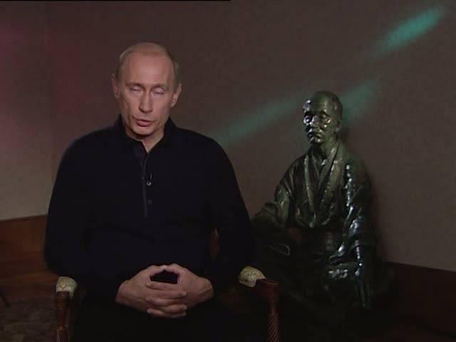 Иллюстрация 1 из 5 для Учимся дзюдо с Владимиром Путиным (DVD)   Лабиринт - софт. Источник: Флинкс