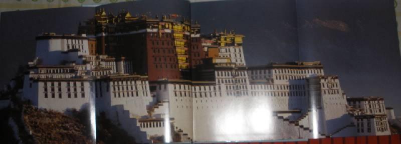 Иллюстрация 1 из 15 для Тибет - Пиеро Верни | Лабиринт - книги. Источник: Прохорова  Анна Александровна