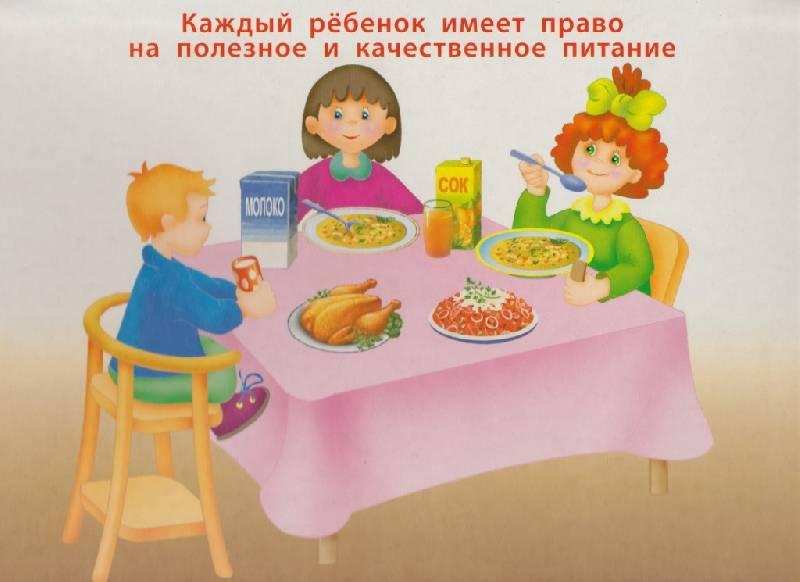 Иллюстрация 1 из 17 для Права ребенка. Комплект наглядных пособий для дошкольных учреждений и начальной школы | Лабиринт - книги. Источник: Юта