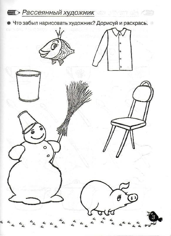 Картинки для детей 4 года рисовать