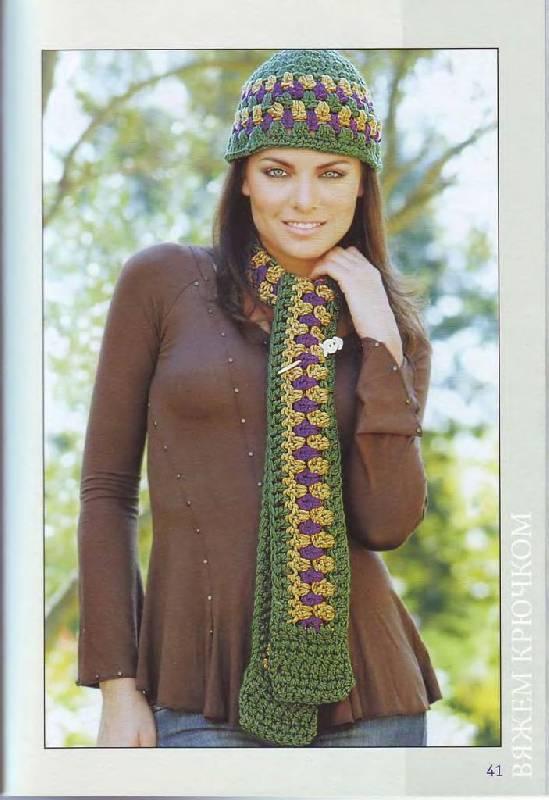 Зимняя мода одежда для женщин спицы и