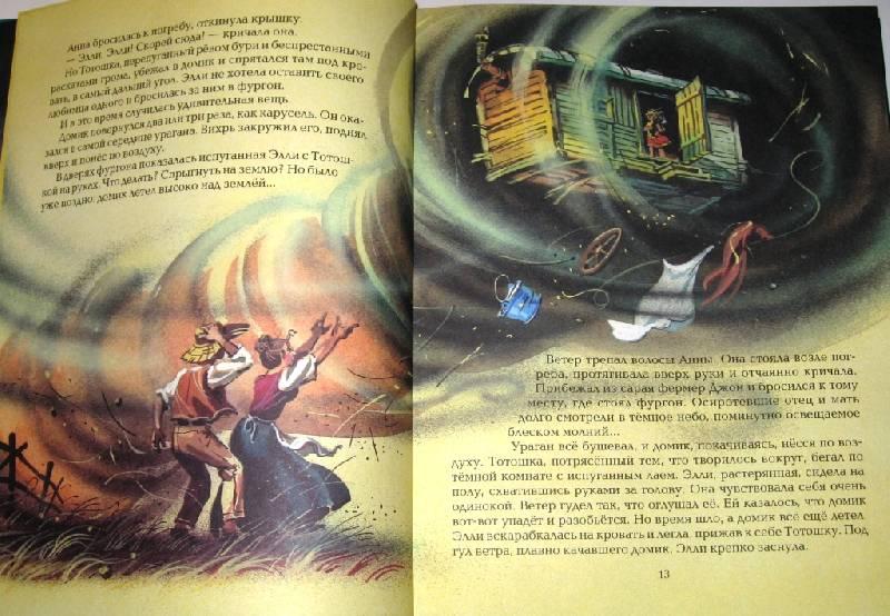 Фитотерапия книги читать i
