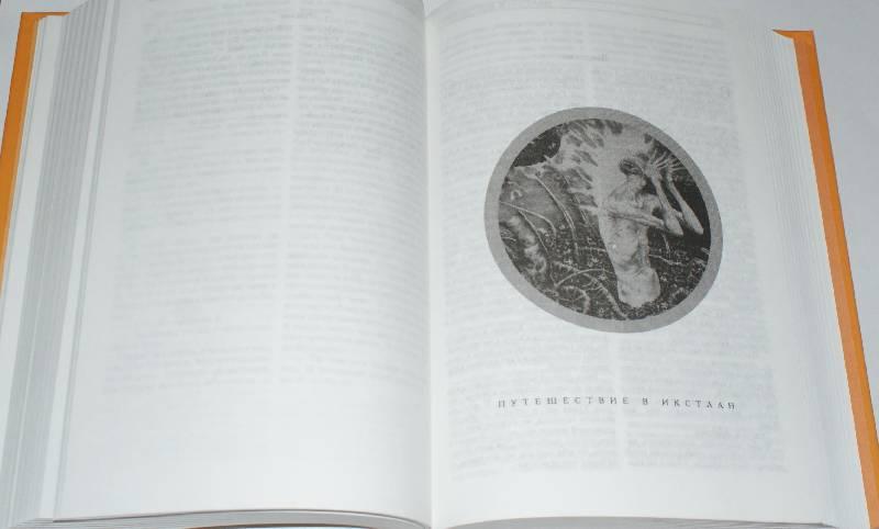 Карлос Кастанеда Путешествие В Икстлан Читать