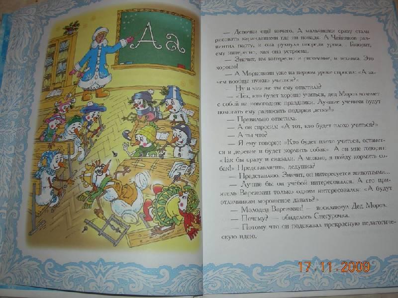 Мурманск погода зимой и летом