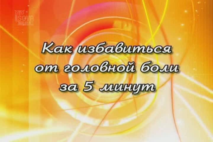 ����������� 1 �� 8 ��� ��� ���������� �� �������� ���� �� 5 ����� (DVD)   �������� - �����. ��������: ������