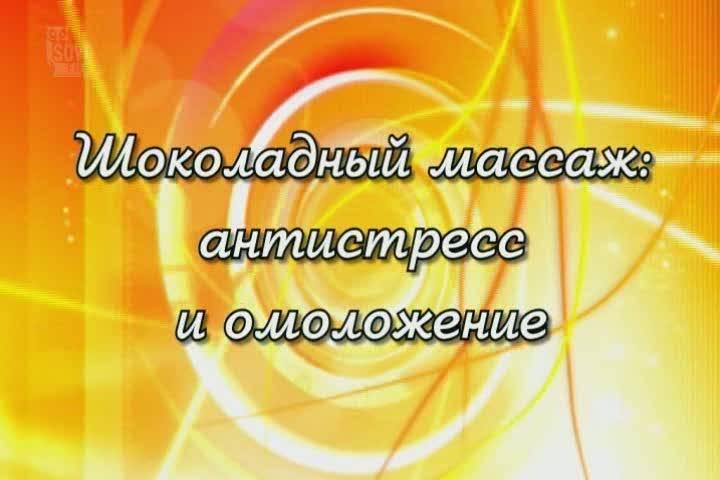 ����������� 1 �� 10 ��� ���������� ������: ���������� � ���������� (DVD) | �������� - �����. ��������: ������