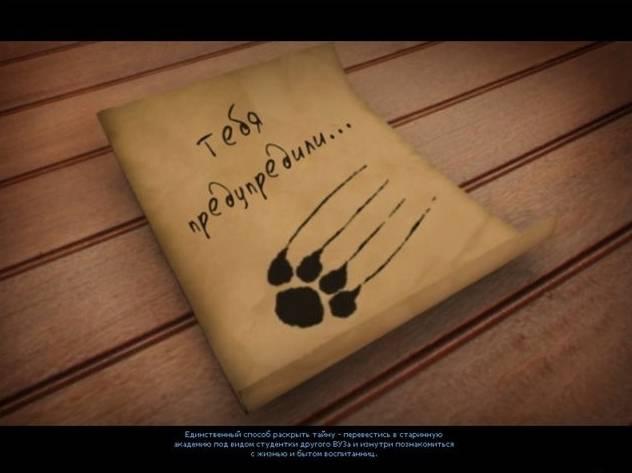 Нэнси Дрю. Записки черной кошки
