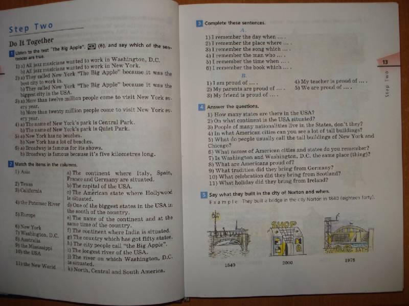 решебник по английскому языку 6 класс 2 год обучения