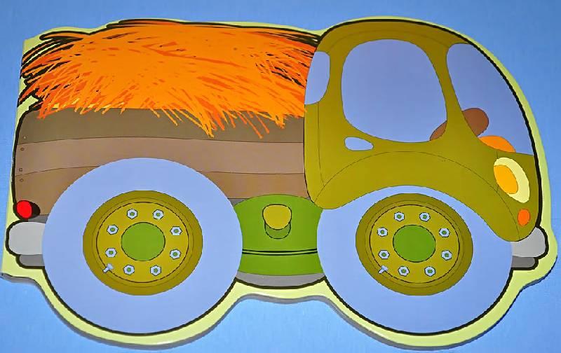 Иллюстрация 1 из 7 для Книжки-машинки. Грузовик: Стихи - Настя Доброта | Лабиринт - книги. Источник: Солненые зайцы
