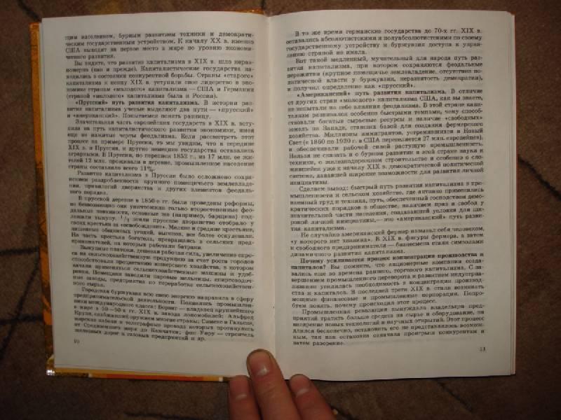 Рабочая Программа По Литературе 6 Класс Коровина 102 Часа