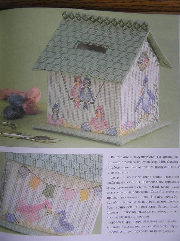 Объемная вышивка крестом игрушки сувениры подарки 41