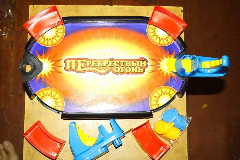 Иллюстрация 1 из 3 для Настольная игра. Перекрестный огонь   Лабиринт - игрушки. Источник: вера_о